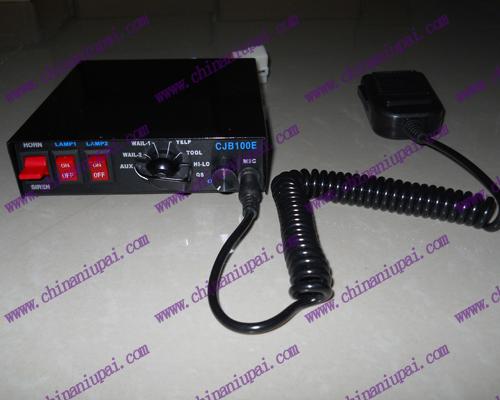 型号:100w7音车用警报器 cjb-100e 技术参数:输出功率:100w,音色:7音